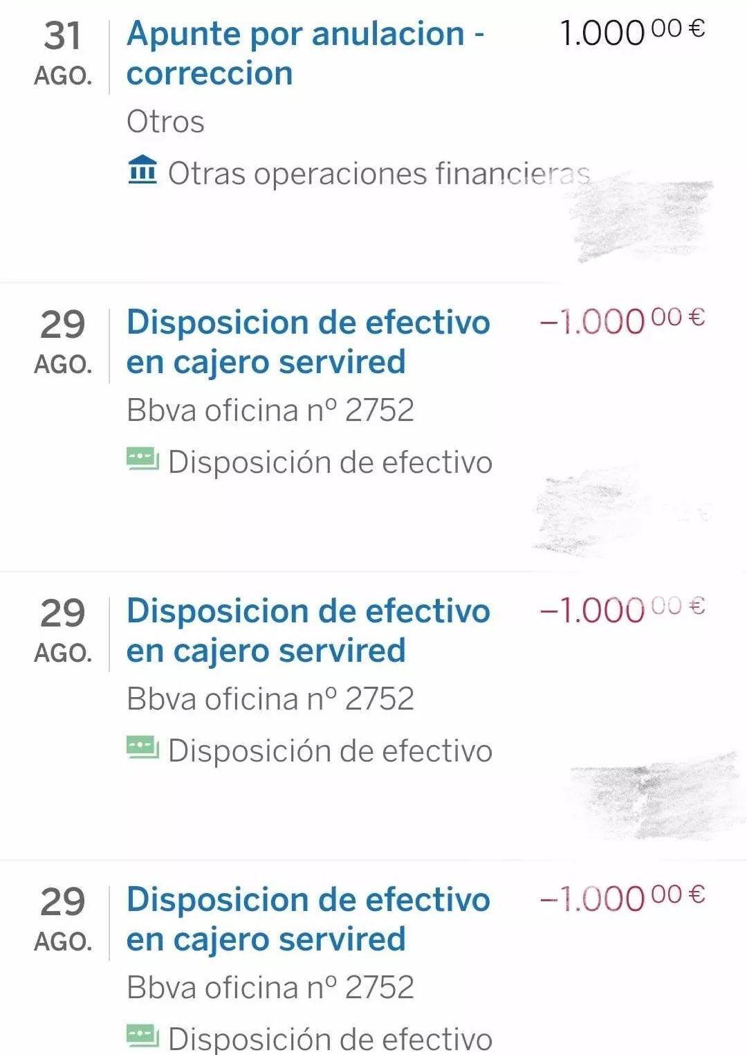 华人BBVA取款机取钱丢失1000欧元,这遭遇也是让人太郁闷!