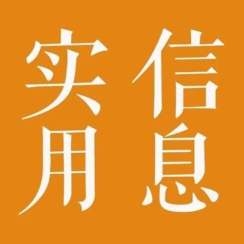 【微友来帮忙】1月9日:电子商务公司招电商专员 要求备居留