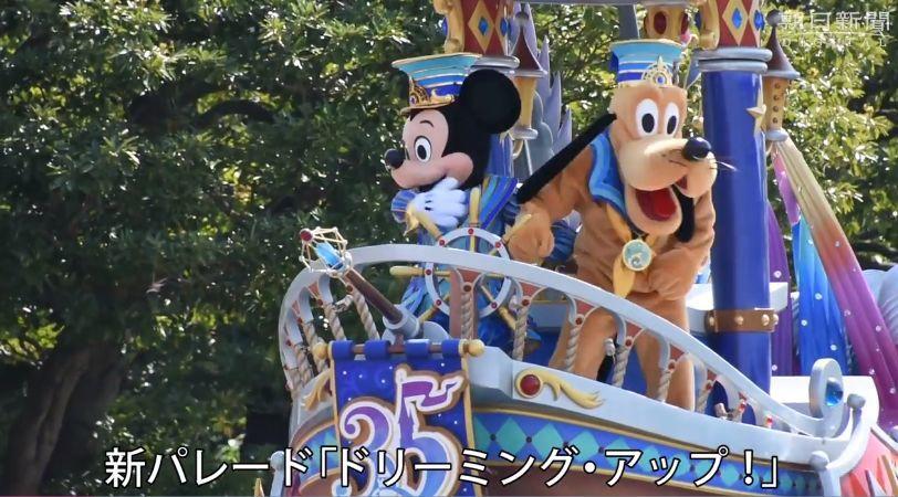 """""""30岁以上的老太婆滚!生病去死!""""东京迪士尼的黑幕告诉你..."""