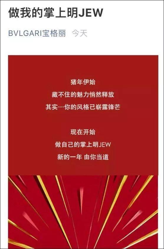 这广告中国人觉得没什么,外国人却觉得有