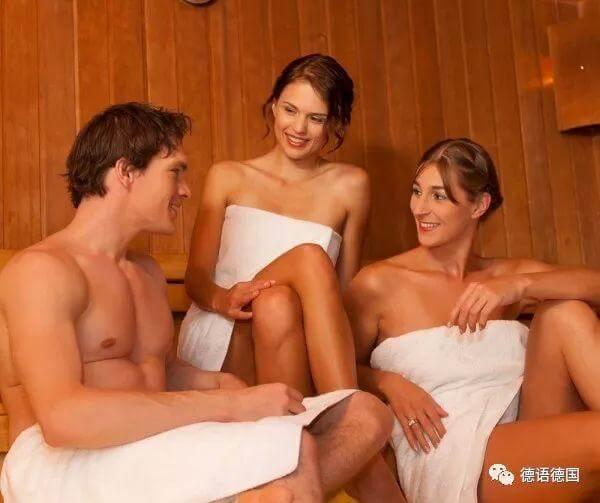 男女裸体混浴,我在德国蒸了个这样滴桑拿...