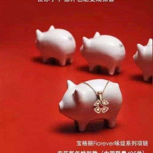 """这广告中国人觉得没什么,外国人却觉得有""""辱人""""嫌疑…"""