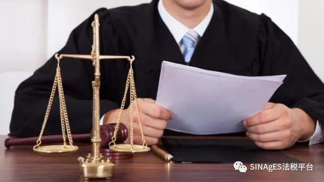 疫情期间西班牙房租店租停止支付的法律分析