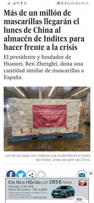 华为任正非捐赠大批物资给西班牙