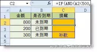 懒人专用!8个万能的Excel公式