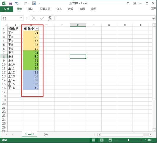 Excel教程:《高阶 Excel 进阶教学》之数据筛选