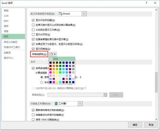 Excel教程:《高阶 Excel 进阶教学》之表格制作