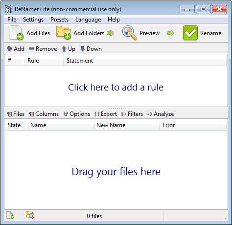 文件批量重命名软件