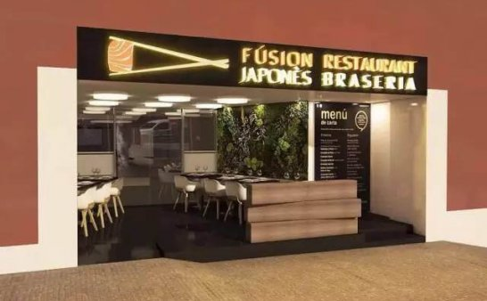 巴塞罗那新大金华餐厅 Fusion Restaurant Japones Braseria