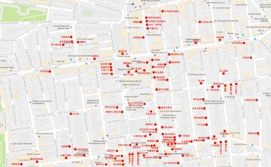 马德里USERA华人中餐馆地图 吃货必备!