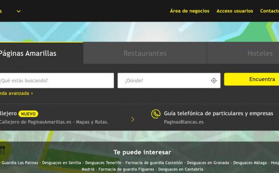 Páginas amarillas 西班牙黄页 – 查本地商家电话、地址等