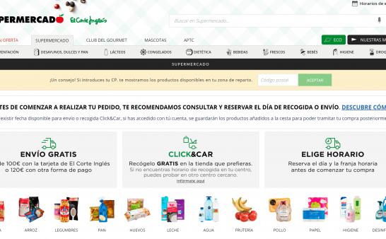西班牙大型网上超市 – 英国公司(英格列斯百货公司 )